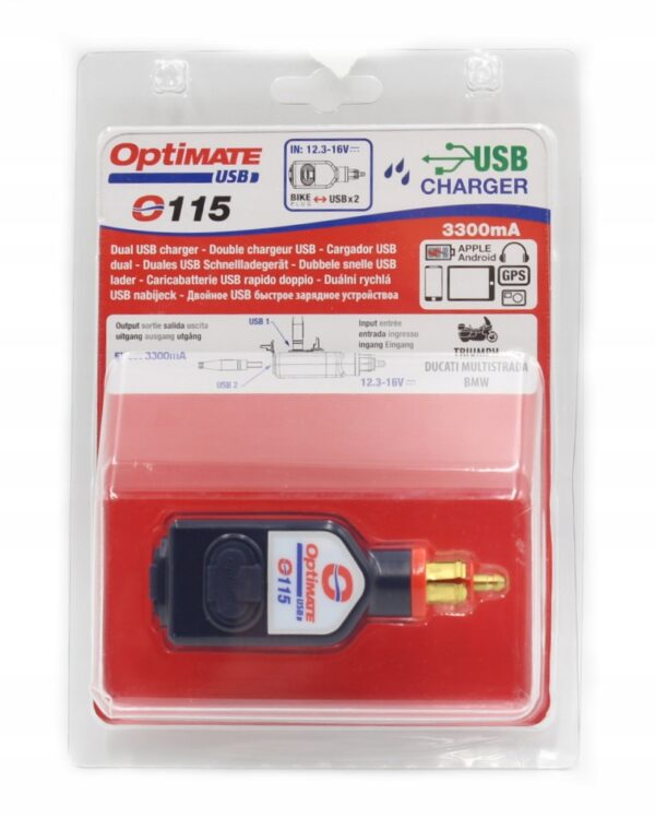 OPTIMATE ŁADOWARKA USB Z WTYCZKĄ DIN CAN-BUS BMW
